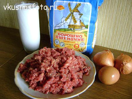 pelmeni-iz-govyadinyi