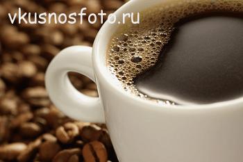 S-chem-pit-kofe