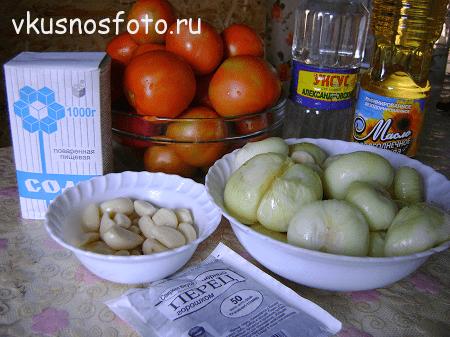 salat-pomidoryi-luk-na-zimu