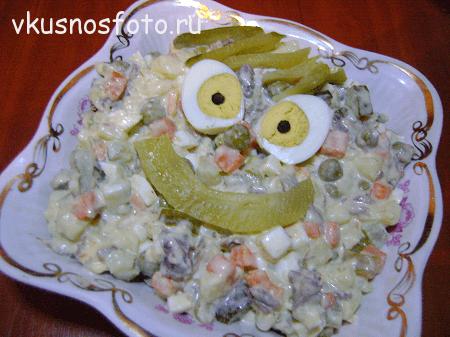 olive-s-govyadinoy
