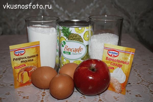 sharlotka-s-ananasami