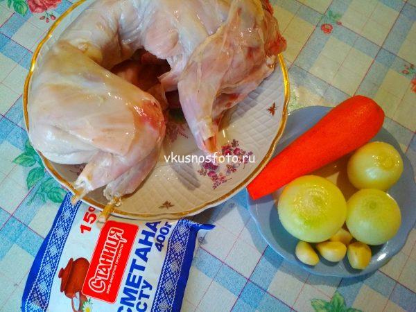 кролик в сметане духовке рецепт с фото