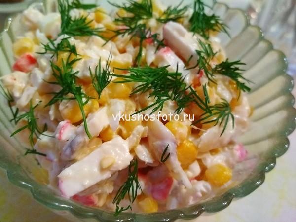 krabovyj-salat-s-ryboj