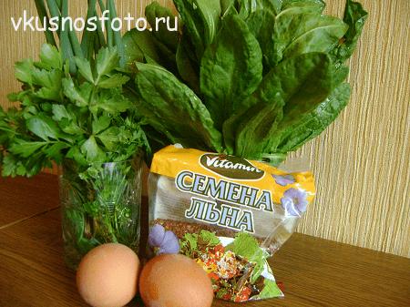 salat-iz-shhavelya
