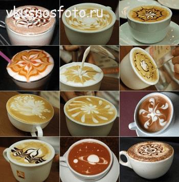 Sekretyi-vyibora-samogo-luchshego-kofe