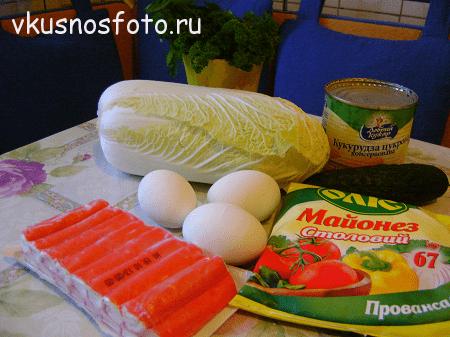 Salat-iz-pekinskoy-kapustyi-i-krabovyih-palochek