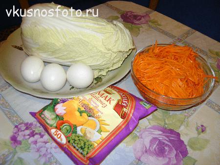 salat-pekinskaya-kapusta-koreyskaya-morkov