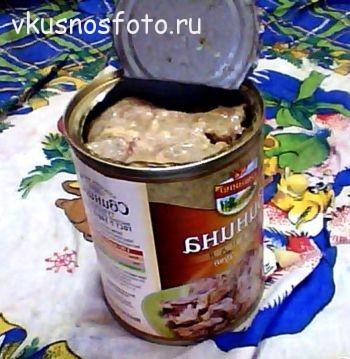 tushyonka-s-ovoshhami