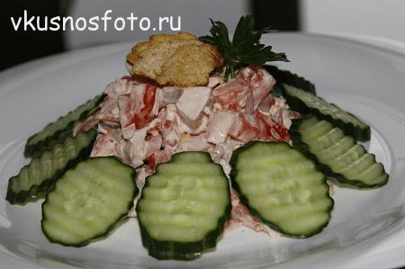 salat-karmen