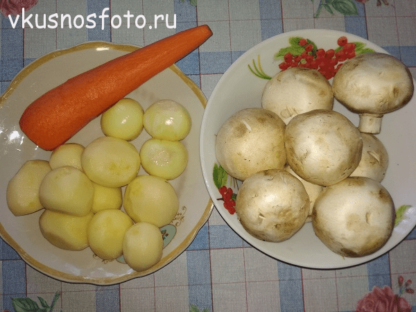 ингредиенты для супа из шампиньонов