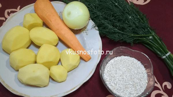 ingredienty-dlya-supa-iz-yachki.