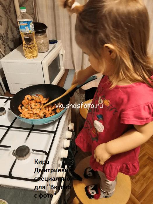 Кира жарит креветки
