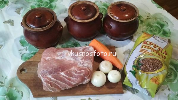ингредиенты Гречка со свининой в духовке в горшочках
