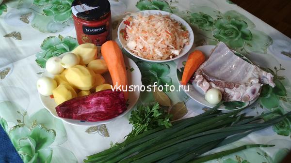 ингредиенты для борща с квашеной капустой